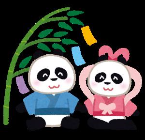 tanabata_panda_couple